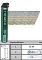Nägel + Gaskartuschen f. NR90GR